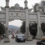 Le Mont Wu Dang et les taoïstes