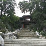 Le souffle de Hangzhou