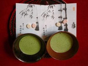 thé vert japon
