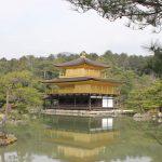 Quelques sites touristiques d'exception à voir à Kyoto