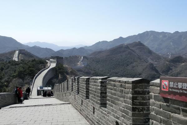 chine-muraille