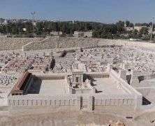 Vacances en Israël, les musées à voir absolument