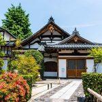 Vacances au Japon : les activités insolites à faire à Tokyo
